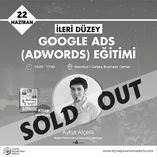 site sold out